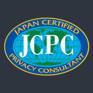 認定プライバシーコンサルタント資格